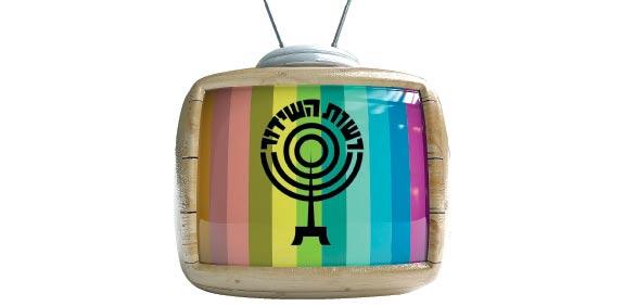 טלוויזיה, רשות השידור / צלם: Zaptik/Shutterstock.com. א.ס.א.פ קראייטיב
